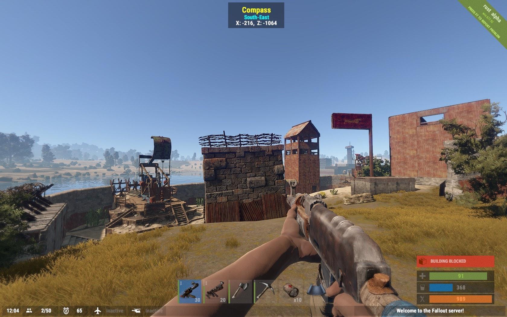 скачать Rust без сети