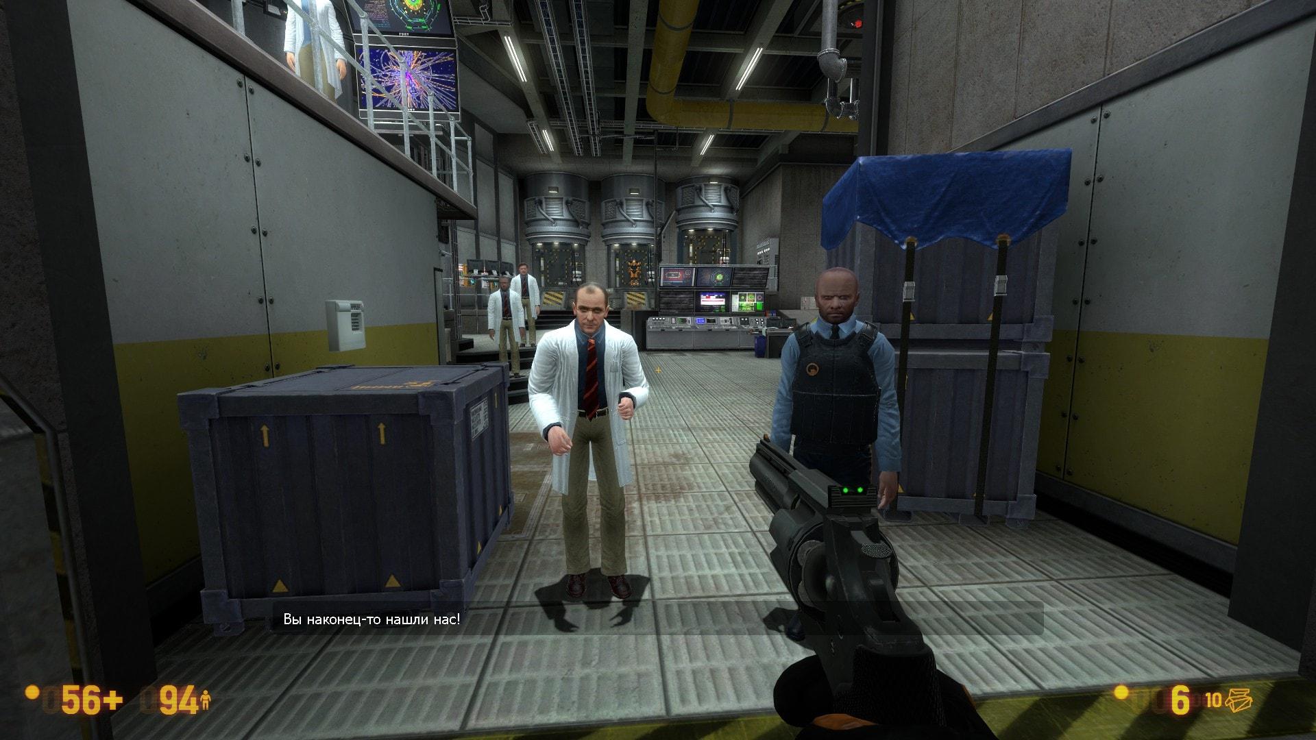 Black Mesa скачать