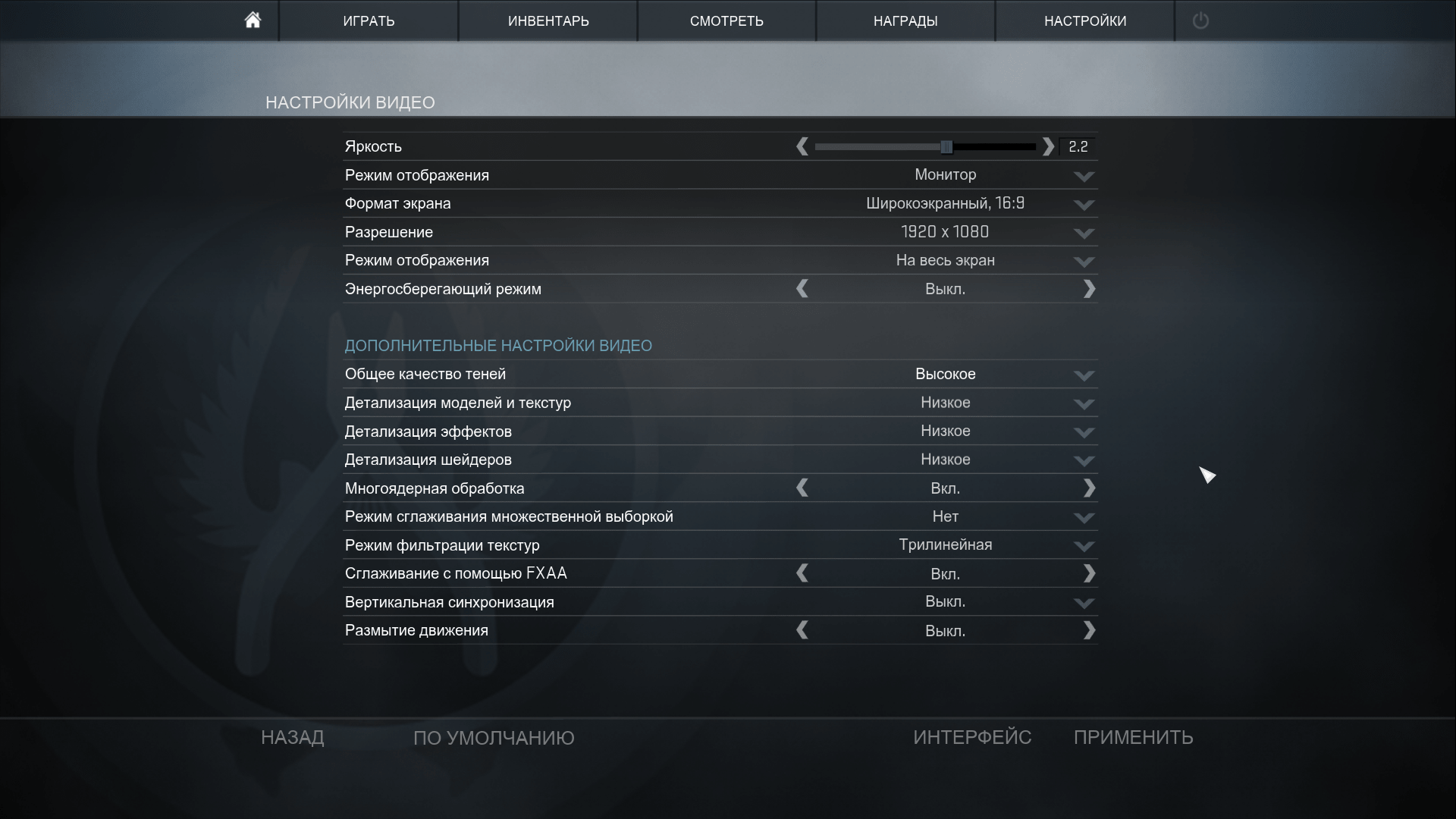 how to create account in razer game booster
