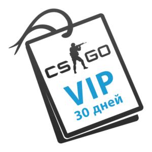 viplogo-csgo-30d