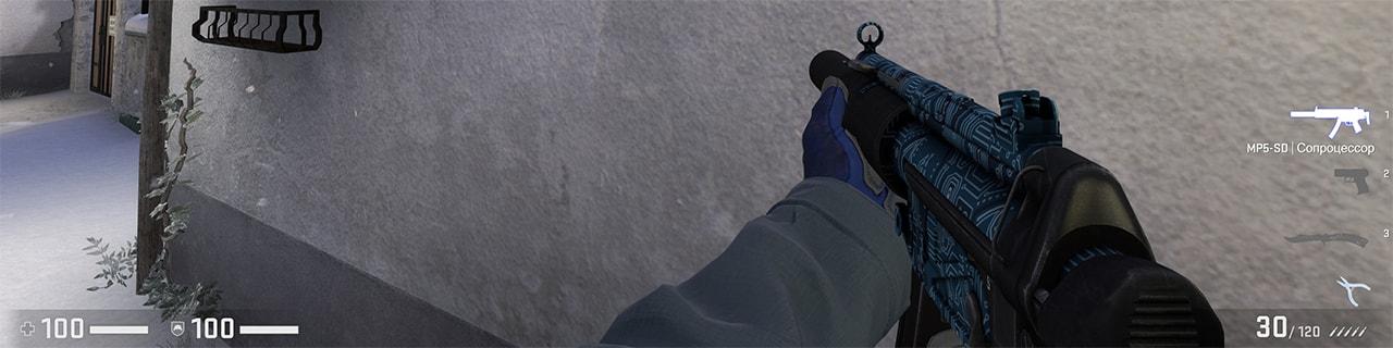 MP5-SD в CS: GO