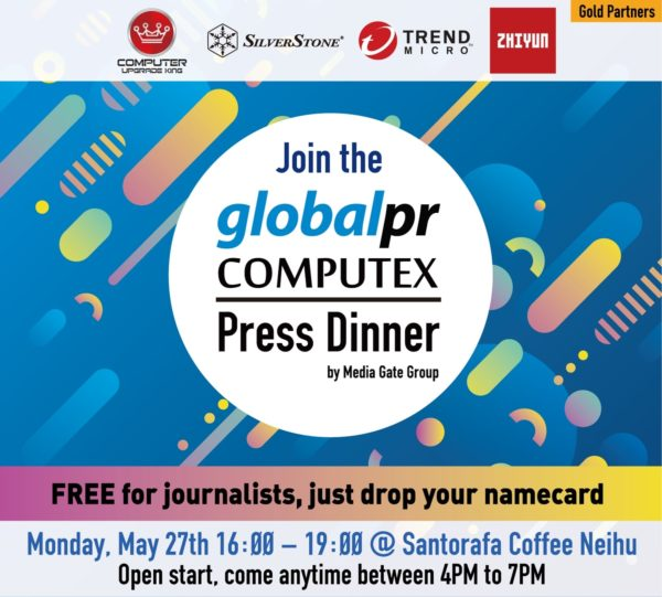 2019-globalpr-computex-press-dinner-invitation-flyer
