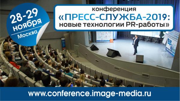 PressS