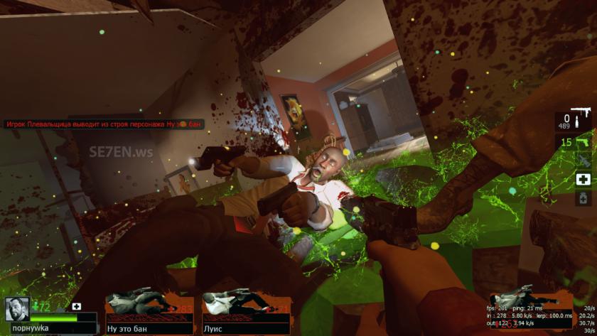 Left 4 Dead 2 - Скриншот #9