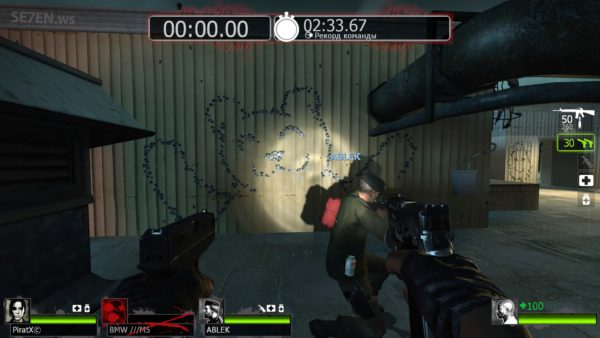 Left 4 Dead 2 - Screenshot #1