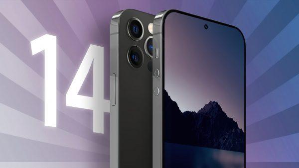 iPhone 14 - Консепт